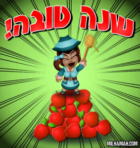 Tiqwah stands on apples while holding up honey to celebrate Rosh Hashanah.
